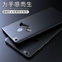 小米max2手机壳磨砂硬壳mix2s保护套防摔潮男个性创意全包边硅胶