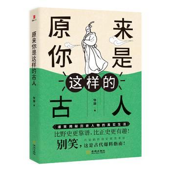 日本当代小说四大杰作(新经典严选,套装共4册) 正版书籍 限时抢购 当当低价 团购更优惠 13521405301 (V同步)