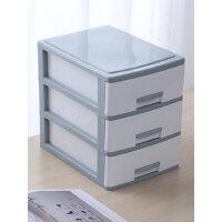 桌面收纳盒塑料抽屉式收纳柜办公室文件用品置物架简约杂物整理箱