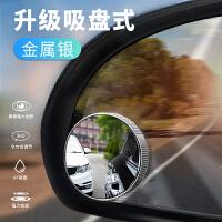 汽车后视镜倒车小圆镜辅助神器360度盲区盲点超高清反光镜吸盘式