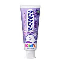 花王木糖醇婴幼儿童可吞咽牙膏 防蛀健齿 水果味 葡萄味 每支70g