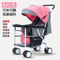 【支持礼品卡】婴儿推车可坐可躺双向超轻便携折叠伞车BB夏季四轮宝宝儿童手推车1ns
