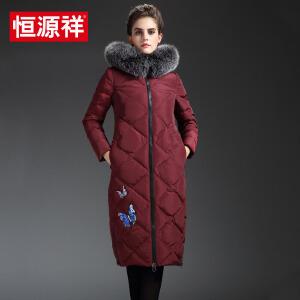 恒源祥 冬装新款女士中长款连帽大毛领加厚过膝保暖长款羽绒外套 HYXLY-Y516