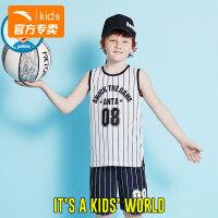安踏童装儿童官方正品足球服男童运动套装2019夏季新款短袖篮球套