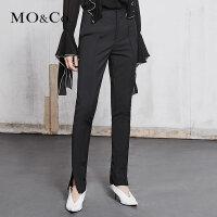 MOCO18年春季新品中腰口袋修身开衩窄脚口休闲裤MA181PAT111