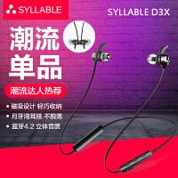 D3X蓝牙耳机运动跑步无线耳塞入耳式双耳通用 蓝牙耳机 跑步耳机
