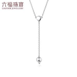 六福珠宝PT950铂金项链吊坠简约圆珠白金吊坠含链 L04TBPN0001