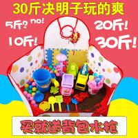 【支持礼品卡】儿童决明子沙滩玩具套装游乐场宝宝挖沙漏铲子玩沙子沙池围栏家用 x3s