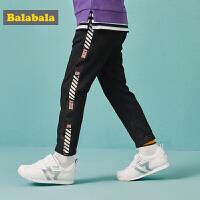 巴拉巴拉宝宝裤子男童长裤秋装新款儿童时尚运动裤韩版休闲裤