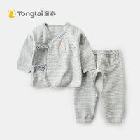 婴儿内衣套装0-3个月男女宝宝上衣裤子两件套