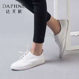 Daphne/达芙妮时尚牛皮学院风潮流休闲平底女单板鞋