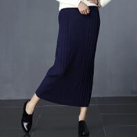 秋冬季新款弹力毛线百褶裙一步裙修身显瘦包臀裙半身裙子
