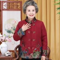中老年女装小树叶绣花棉衣冬季加绒保暖6070岁奶奶装立领唐装棉袄