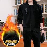 冬季运动套装男中老年男士运动服加绒加厚中年双面绒爸爸装三件套 黑色加厚三件套