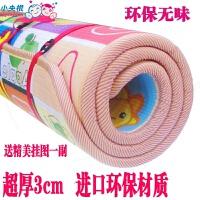 宝宝爬行垫进口双面加厚3cm加大无味环保游戏毯地垫婴儿童爬爬垫
