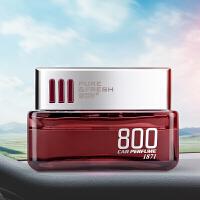 汽车香水座式车用车载香水座车内香水摆件除臭除异味