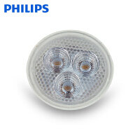 飞利浦LED灯杯 LED射灯灯杯MR16 GU5.3 12V 5W/3WLED射灯灯杯