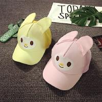 儿童棒球帽女童网眼帽透气遮阳帽男童帽宝宝帽子夏季韩版潮鸭舌帽