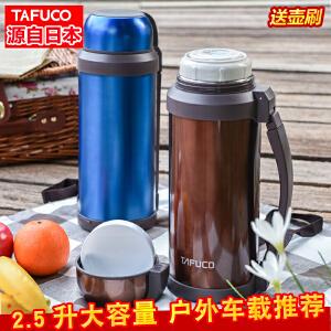 日本泰福高304不锈钢保温壶户外旅行水壶保温瓶热水瓶大容量2.5L