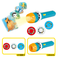 海底小纵队儿童投影仪 儿童星空投影手电筒玩具1-3-6岁
