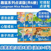 英文原版朗文趣鼠 Longman Mice Readers 高级A 6本套装 英语启蒙绘本2-6岁 5-7岁 亲子阅读 可搭配培生易学笔 点读笔