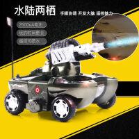 【支持礼品卡】遥控水陆两栖坦克船四驱遥控车水陆两用坦克玩具男孩喷水玩具 v2u