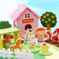 【支持礼品卡】3D拼插农场积木制幼儿童益智力立体拼装图板男宝宝女孩玩具e8h