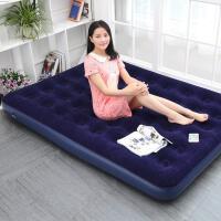 气垫床充气床垫双人家用加大单人折叠床加厚户外便携帐篷床SN6001