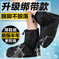 防雨鞋套防水雨天防水鞋套男女防滑加厚耐磨底雨鞋套学生户外