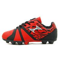 海尔斯2016新款儿童足球鞋 8811 防滑碎钉足球鞋比赛训练专用