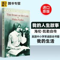 我的人生故事 英文版小说 The Story of My Life 英文原版自传书 励志读物 假如给我三天光明作者 海