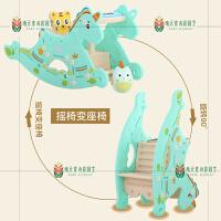 木马儿童玩具加厚塑料摇马两用带音乐婴儿宝宝1-6周岁摇摇马 加大独角兽 蓝