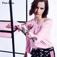 Five Plus女装V领刺绣毛衣宽松长袖套头衫chic图案商场同款