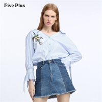 Five Plus女装V领条纹衬衫女宽松中长款喇叭袖衬衣纯棉刺绣
