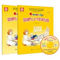 剑桥小学英语(一年级 上册)附同步练习1册、DVD光盘1张