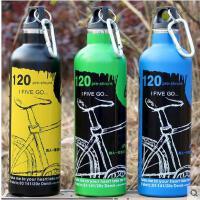 个性图案防漏水便携自行车水杯大容量登山真空不锈钢保温水壶 运动户外水瓶