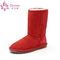 达芙妮头层牛皮时尚保暖舒适冬中筒雪地靴
