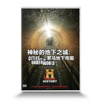 新华书店正版 纪录片 神秘的地下之城:罗马地下帝国 1 DVD5
