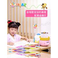熊小米神奇画笔水彩笔套装宝宝儿童小学生绘画真彩色笔套装儿童幼儿园可水洗安全无毒美术画笔六一儿童节礼物