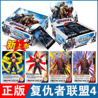 正版复仇者联盟4卡片金卡漫威钢铁蜘蛛侠卡游卡牌SSR游戏全套玩具