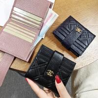 真皮折叠超薄小钱包女短款简约2020新款多卡位卡包时尚迷你零钱包