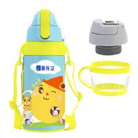 婴侍卫 安全锁扣儿童双用保温水壶水杯 500ml