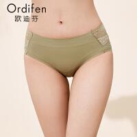 【2件3折到手价约41】欧迪芬女士内裤无痕内裤蕾丝低腰提臀女式底裤XP8510