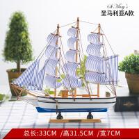 地中海实木帆船摆件一帆风顺酒柜装饰品工艺船家居饰品摆设帆船