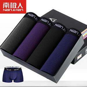 南极人 男士内裤 4条礼盒装莫代尔纯色字母拼黑色腰边平角裤 青年舒适男士内裤 NJR-NYD6222210037C