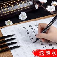 12支秀丽笔宝克可加墨水学生用书法练习软头美工大中小楷极细速写签到