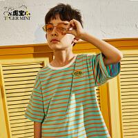 【任选专区3件89元】小虎宝儿男童短袖薄2021年儿童新款上衣T恤潮流中大童洋气