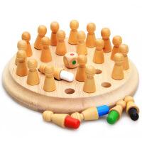 四喜人木制记忆棋益智幼教玩具智力棋亲子玩具儿童早教玩具 0.6