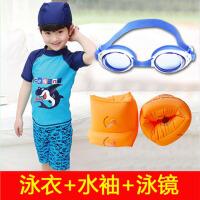 夏季速干衣泳装 儿童游泳衣 男孩中小童男童分体套装幼儿小孩