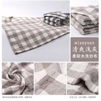 棉层夏双人毛巾被毯可做床单床盖床套床罩一条包